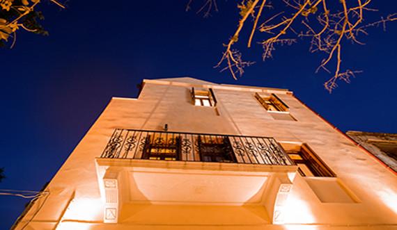 Odyssey House Chania